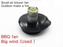 GOOD 4.8V 380 DC micromotor,Small air blower fan,Outdoor make a fire,BBQ fan,Big wind (Used )(China)