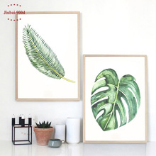 900D Watercolor Tropical Leaf Canvas Art Print Poster, Wall Pictures for Home Decoration Wall Decor CM011-4&5