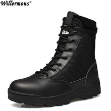 2017 Outdoor Army Boots Men's Military Desert Tactical Boot Shoes Autumn Breathable Combat Ankle Boots Botas Tacticos Zapatos(China)