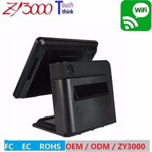 "2017 Rushed Top Fashion Wholesale 4 Unit/lot 15"" Capacitive Touch Screen All In One Pos Terminal with MSR card reader(China)"