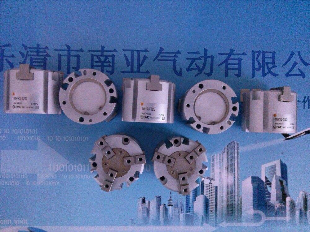 MHS3-32D SMC Three-jaw cylinder air cylinder pneumatic air tools MHS series<br><br>Aliexpress