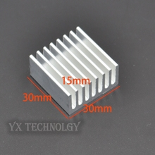50pcs Aluminum fin heat sink 30 * 30 * 15MM White sawing