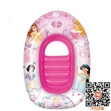 New Arrival Genuine Princess  Children Seat Boat Baby Sit Lap Swimming Water Toys Province Shipping  Inflatable Games