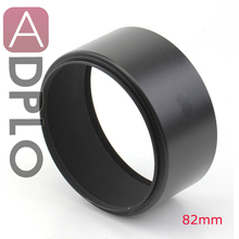 Professional 82MM Metal Tele Lens Hood Prevent Unwanted Stray Light Protection From Accidental Impact Protector Accessory