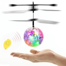 Mini Fun Kids Toy New Arrival Flying Crystal Ball LED Flashing Stage Light Aircraft Helicopter For Home Entertainment(China)
