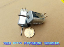 New 10Pcs Mabuchi Powerful DC12V Square DC motor  Six pole rotor Large torque High precision 7200RPM-14500RPM