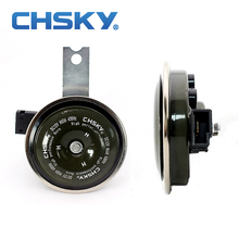 CHSKY Special For Toyota Horn 12v Sound Crisp Elegance Disc Car Claxon Disc Car Horn Iso9001 3c Loud More That 110db Auto Horn(China)