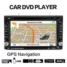 6202 6.2 Inches Car Navigation DVD Player GPS Navigation without Camera Support Reversing Images Function Including Map Card