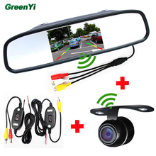"Auto Parking Assistance Wireless Camera Monitor, Wireless 4.3"" Rearview Mirror Monitor With Rear view Camera"