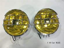 LA1090XE Gm modified fog lamps, traffic safety lamp, little lamp, H3 12 v 55w yellow model suitable for all cars, modified parts