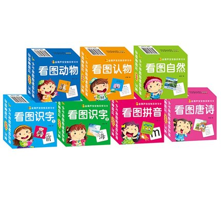 Chinese characters card Easy version for stater learners Chinese Phrase, pin yin,poems and animal pack of 7<br>