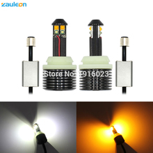2PCS Canbus 1157 7443 3157 High Power LED Switchback Dual color White Yellow for Car DRL Turn Signal Light No Error car-styling(China)