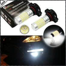 2) 6000K Xenon White 360-degree shine 144-SMD-3014 High Power 5202 H16 PSX24W LED Bulbs For Fog Lights or Daytime Running Lights