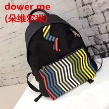 2017 Printing Backpack Unisex Feminina Mochilas And General Hot New Euramerican Leisure Stripes Water Proof Spinning Rucksack