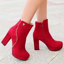 2014 autumn New Comfortable wild women boots pumps platform shoes woman thick high heels suede leather ankle boots size 34-43