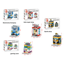 Mini Street View Building Block City Toys Video Game Room Electronics Company Automobile maintenance Sports goods