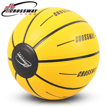 CROSSWAY New Brand Basketball PU Leather Official Basketball Size 7 74-804 indoor and outdoor basketball ball Free With gift(China)