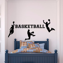 Basketball Player With Kids Name Wall Decal Custom Baby Boys Name Wall Sticker Home Decor, Personalized Children's Wall Stickers