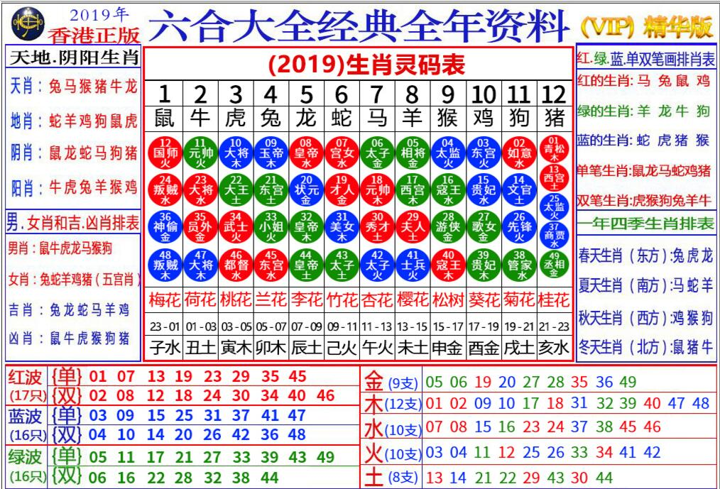 HTB18n0oa21H3KVjSZFBq6zSMXXan.jpg (1014×689)