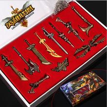 League of Leagued LOL 11 Collector's Edition Boxed LOL Characters weapons keychain pendant for Car Key Bag Hot Sale Online toy(China)