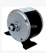 Free shipping  MY1025   24V250W DIY electric bicycle motor ,electric motor for bike ,electric scooter motor