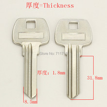 A149 Wholesale Locksmith Keymaster Brass House Home Door Blank Key Blanks Keys