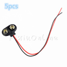 5PCS ST076b 9 V Battery Buckle 6F22 Battery Holder Type T and I Cable Connector Line length 15CM DIY Tool Parts