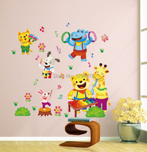 Free shipping Small Size DIY Removable Wall Stickers Cute Animals bear 25*43 cm Kids Bedroom Home Decor Mural Decal