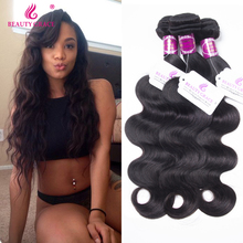Beauty Grace Hair Brazillian Virgin Hair Body Wave 3 Bundles 8a Grade Bodywave Brazilian Virgin Hair Brazillian Body Wave