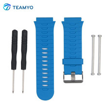 Watch Accessories Watchbands Soft Silicone Strap Replacement Wrist Band + Lugs Adapters For Garmin Forerunner 920XT GPS Watch