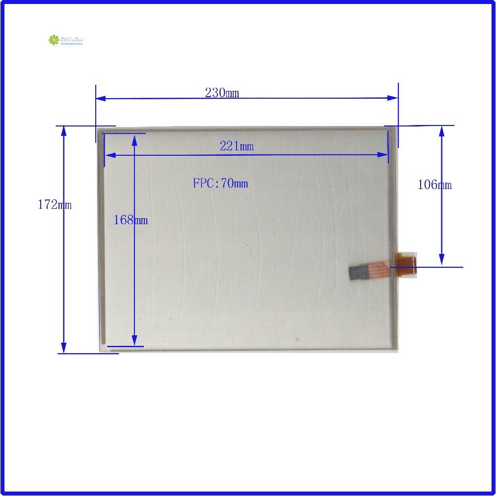 ZhiYuSun  230mm*172mm 10.4inch 4 lins Touch Screen glass touchsensor 230*172touchglass digitizer GLASS Good <br>