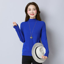 2017 Autumn Solid Color Jacquard Weave Stripe Knitwear Women Temperament All Matched Long Sleeve Sweater Slim Jumper Jersey(China)