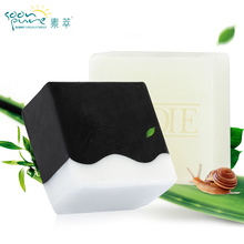 SOONPURE Bamboo Charcoal Snail Essence Face Soap Cleanser Blackhead Remover Acne Treatment Skin Care Extractor Face Black Head(China)