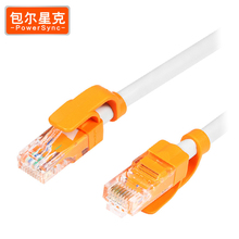 Powersync Ethernet Cable RJ45 Lan Cable Cat.5e Network Cable rj45 Patch Lan Cable for PC Router Laptop 1m2m3m5m10m15m20m