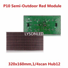 LYSONLED P10 Semi-outdoor Red Color LED Display Module 320X160mm, Red P10 LED Module Semi-outdoor 1/4 scan Hub12 Interface