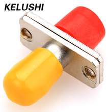 KELUSHI Free Shipping 10pcs ST-FC FC-ST Fiber Optic Adapter Flange Adapters FC / ST Coupler Telecommunications Wholesale Price