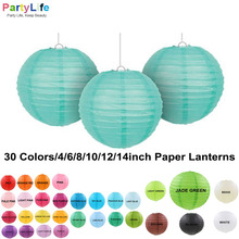 10-35cm Paper Ball Lanterns Cheap Home Garden Decorative Lanterns Wedding Party Decorations Festive Baby Shower Party Lanterns(China)