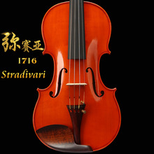 Fanaling V118 Solo Violin  Imitated Stradivarius type 1716Timbre fullness and powerfulness Front of Italian spruce