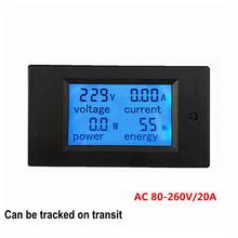 New LCD AC 80-260V/20A Voltmeter Ammeter Volt Power Energy Meter Gauge with Blue Backlight Data Storage Function(China)