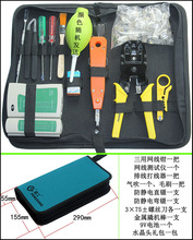 Network Tools Gerny Wire Cable plier, with screwdriver, Link Tester etc..