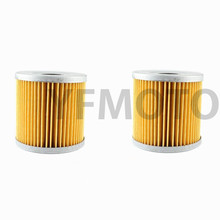 2Pcs Motorcycle Oil Filter For Kawasaki EX250 (EX250R Ninja) Special Edition 12 EX250 E1,E2 (GPZ250R Ninja) 86-87(China)