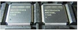 5pcs NEW IC Spotstock MAX3845UCQ MAX3845UCQ+ MAX3845 <br>