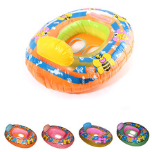 Inflatable Swimming Ring Neck Floats Cute Cartoon Bee Boat Safety Water Rings Pool Aid Child Toys B2C Shop