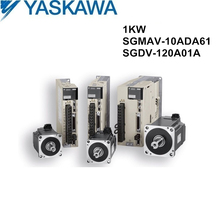SGMAV-10ADA61+SGDV-120A01A 1KW new and original Yaskawa servo motor and driver SGMAV series servomotor and servopack(China)