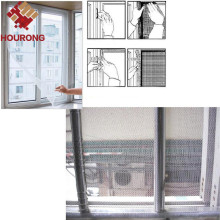 1Pcs 2016 150*200cm DG New Window Screen Mesh Net Insect Mosquito Protection Netting Sticky Tape* Window Net* mosquito(China)