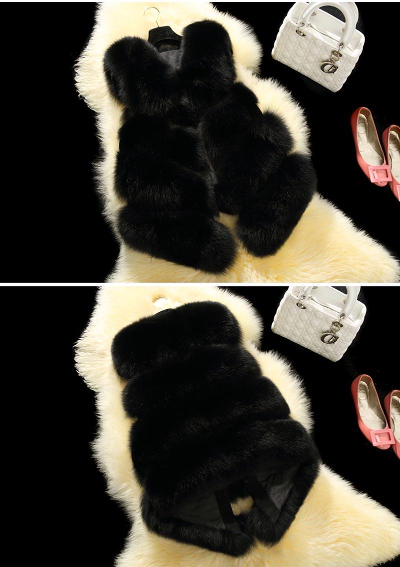 fox vest black
