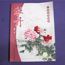 Chinese Painting Book Meticulous Brush Work Line Drawing Peony Flower Painting GongBi Tattoo Design 46pages 21*28.5cm(China)