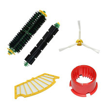 5pcs/lot Brush set + Clean Tool +Filter for iRobot Roomba 500 Series 540 550 560 580 etc replacement Vacuum Cleaner Accessories(China)