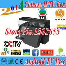 Freesat 1 Year with Android Box Chinese tv box HD China HongKong Taiwan channels Chinese iptv box(China)