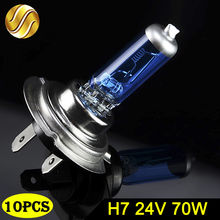 flytop H7 Halogen Lamps 24V 70W 10 PCS 5000K Super White Xenon Dark Blue Quartz Glass Car HeadLights Auto Bulbs(China)